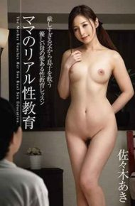 GVG-828 Mama's Realistic Education Aki Sasaki