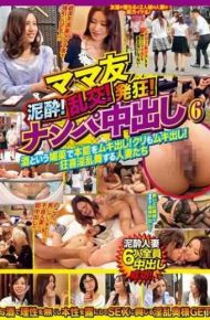NPS-219 Mamatomo Drunk!orgy!mad!moments Married Woman Who Had To Bare The Nature 6 Liquor Out Wrecked During The Makeover Nasty