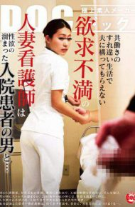 RDT-191 Man And Inpatient Accumulated Libido Of Married Woman Nurse Frustrations Could Not Bothered By Her Husband In Passing Dual-income Life Is …