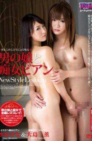 AUKS-059 Man Daughter And Slut Lesbian New Style Lesbian Sana Kaoru Mizuhara Oshima