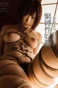 STAR-634 Mana Sakura Bondage Sex Slaves