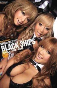 IPTD-547 Maniacs BLACK3HIPS Ultimate Black Gal HyperIdeaPocket