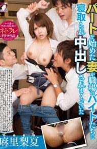 MRSS-048 Mari Mary Who Was Wearing A Part After The Wife Who Started The Part Was Snatched By The Bite Of The Workplace