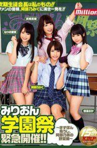 MKMP-206 Mariyo School Festival Urgent Holding! ! Kizapon Danger Ambition Of Abe Nomo
