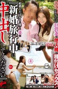 "DVDES-788 Married Just Of Love ""please Cum In Honeymoon"" To Wife Seeding Sex Busty Wife Are Expecting A Child Making A Husband In Honeymoon First Night In Others Stick!"