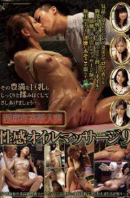 WA-201 Married Nine Luxury Massage Oil Sexual Feeling Nishi-Azabu