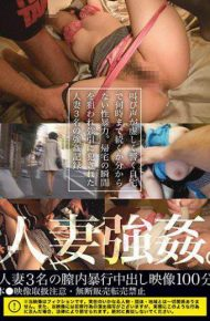 ZNN-002 Married Rape.violent Assault Violence Of Three Married Couple Videos During 100 Minutes.