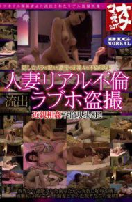 ONGP-095 Married Realistic Affair Outflow Rabuho Voyeur Incest Affair Site Sp! !