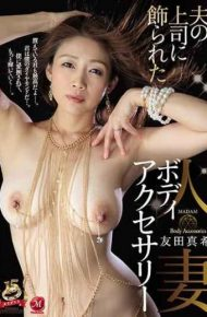 JUY-734 Married Wife Body Accessory Decorated By Her Husband's Boss Maki Tomoda