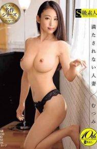 SUPA-404 Married Wife Mumatsu Not Satisfied