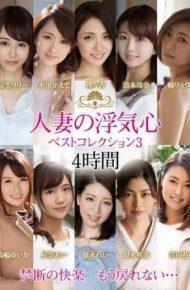 SOAV-048 Married Wife's Cheating Heart Best Collection 3 Hitomi Ryo Mizukawa Kae Mizukami Reina Tadashi Kohimura Lily Takashima Yuuka Ara Ai Tokunaga Rei Urawa Saki Yoshida Flower