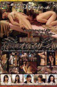 PTS-239 Married Woman Oil Massage 10 Luxury Rezuesute