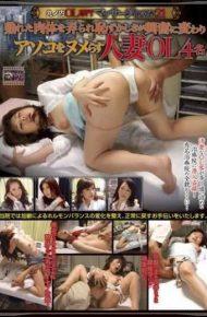 PTS-281 Marunouchi Ol Professional Massage Clinic 21