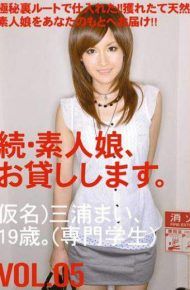 MAS-11 MAS-011 Daughter Amateur Continued And Then Lend You.VOL.05