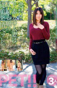 JKSR-331 Materials ! Do Amateur&#39s Married Woman Is A Submissive Esthetic Pet Of AV Petition. Sayaka Ruriko