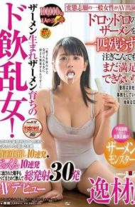 SDMU-910 Materials ! Osawa Kasumi preliminary 28 Years Old Authentic Cum Inside 10 Consecutive Cock Suckers Sacrificed In 10 Consecutive Times All Drunk Total Launch 30 Debut AV Debuts Please Give My H Delusions