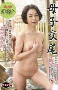 BKD-193 Maternal And Child Mating Kotatsuro – Aikawa Kyoko
