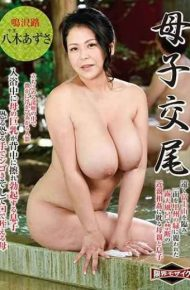 BKD-198 Maternal And Child Mating Narusawa Road Yagi Azusa