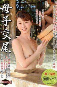 BKD-175 Maternal And Maternal Copulation – Kusano-no-way – Kato Camellia