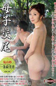 BKD-174 Maternal And Maternal Mating Shiroyama Road Ichiyuki Mika
