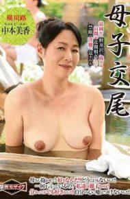 BKD-210 Maternal Copulation Yokogawa Way Mika Nakamoto