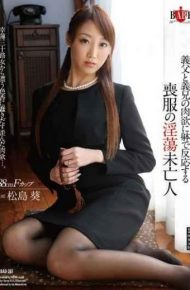 HBAD-281 Matsushima Lewdness Widow Of Mourning That React With The Body To The Lust Of The Father-in-law And Brother-in-law Aoi