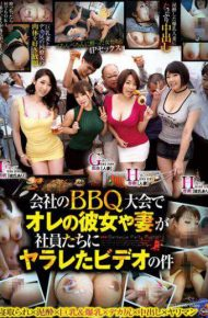 NITR-277 Matter Of Video Girlfriend Or Wife Of Me At The Bbq Tournament Of The Company Was Yarare Employees Who