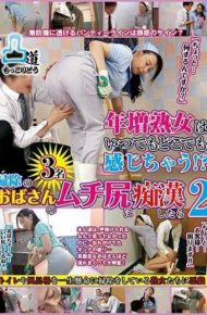 MOKO-008 Mature Girls Feel Anytime Anywhere! WhatWhen I'm Molested At The Back Of A Cleaning Lady