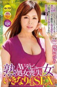 CESD-638 Mature Woman AV Debut Virginity Loss Suddenly 4SEX Kinosaki Tsumimi