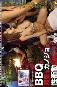 MCT-010 MCT-010 Sexual Impulse Of Girlfriend