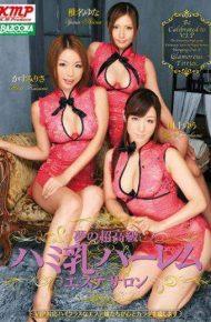 MDB-457 MDB-457 Super High-quality Milk Hami Harem Beauty Salon Dream