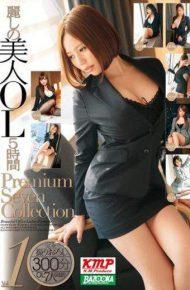 MDB-478 MDB-478 OL Beauty Of Uruwashi 5 Hours Premium Seven Collection Vol.1