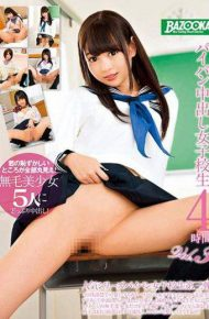 MDB-747 MDB-747 School Girls 4 Hours Creampies Shaved Vol.3