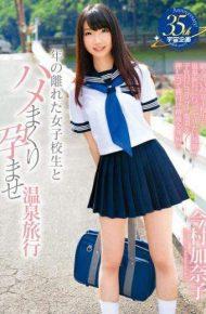 MDS-854 MDS-854 Imamura Kanako Distant School Girls
