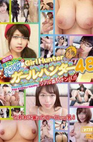 MDUD-342 MDUD-342 Ikeda Diamond Common Name Pokotoshi's Ikeike Girl Hunter 48
