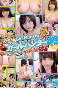 MDUD-345 MDUD-345 Ikeda Diameter Common Name Pokotoshi's Ikeike Girl Hunter 49