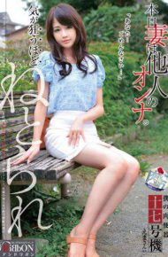 ARBB-031 Meat Urinal Collection Meat This My Meat Urinal Ten Cuckold About Seven Unit Mad Emma&#39s A Pseudonym Emma Mizuki