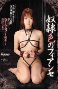 RBD-193 Mei Itoya Fiancee Of Color Slave
