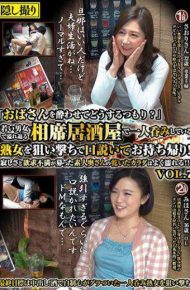 """MEKO-63 MEKO-63 """"What Are You Planning To Do With Your Lady Getting Drunk""""Take Away And Take Away A Milf Who Is Drinking Alone In A Tavern That Overflows With Young Men And Women And Takes It Home!Loneliness And Frustration Are Solicited Amateur's Dry Body's Body Gets Wet Often! !VOL.7"""