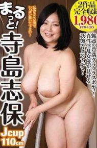 NACR-095 Melting!shiho Terashima