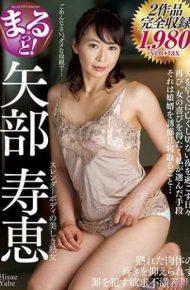 NACX-006 Melting!yoshiyuki Yabe
