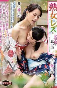 JLZ-022 Memories Of Milf Lesbian Girls School Ayako Hakusan Yoko Inoue