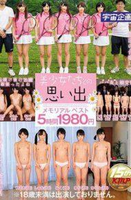 MDTM-310 Memories With Beautiful Girls Memorial Best 5 Hours 1980 Yen