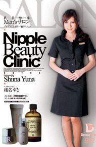 NLD-008 Men&#39s Salon While Yuna Shiina Pleasure Nipples Tingle … Want To Be Healed