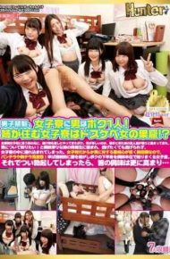 HUNTA-127 Men's Forbidden A Man In Women's Dormitory Is One Me! Den Of The Women's Dormitory Is Big Fucking Woman Sister Live! To The Original Sister To Attend Girls' Boarding School I Came To Pass Delivered Product.whether Man Is Unusual Friends Of My Sister Who Came To Peep Has Been Gathered One After Another.i Want To Know About A Man!and It Is Surrounded By A Classmate Of Curious Sister