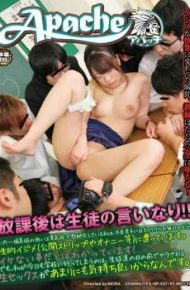 AP-037 Mercy Of Students After School! !i'm A Teacher In The School Industry Low One Deviation Prefecture Are Having To Masturbation Rollouts Or Strip Sexual Bullying On A Daily Basis Is To Watch For Bad Boys.i Know It's That There Is No Work!