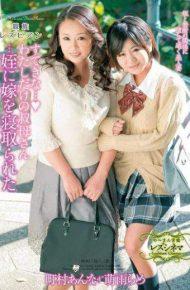 MESS-033 MESS-033 Machimura Anna Otsuka Nodoka Lesbians