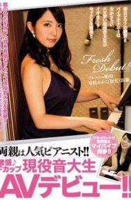 MIFD-003 MIFD-003 Arimura Mikako Music Students AV Debut