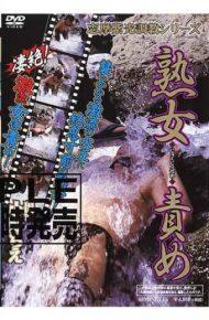 SRD-037 Milf Tit Torture Series Violet Light Shima