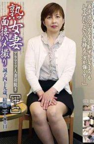 C-2305 MILF Wife Interview Gonzo 11
